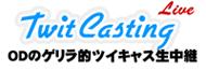 twitcasting-logo2.jpg